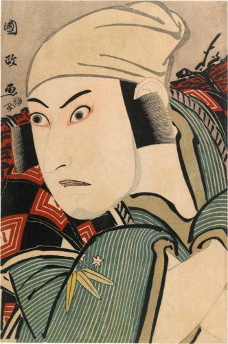 Ichikawa Yaozo III as a Bandit, Actually Mita no Jiro Tomotsuna by Utagawa Kunimasa