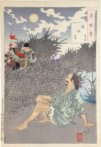 One Hundred Aspects of the Moon: no. 48, Huai River Moon, Wu Zixu by Tsukioka Yoshitoshi at