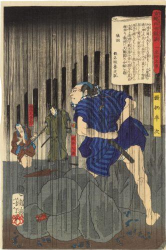 Eastern Flowers of Rough Stories from the Floating World: Ichiryubo Bunsha; Kotegara Hanji by Tsukioka Yoshitoshi at