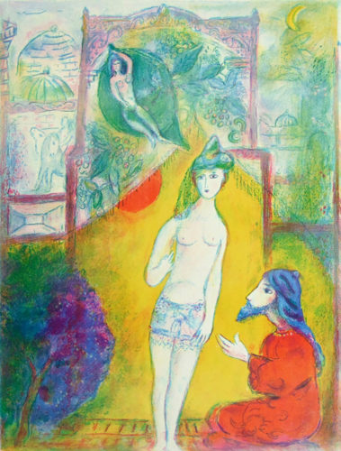Private: Then the Boy displayed to the Dervish his Bosom by Marc Chagall