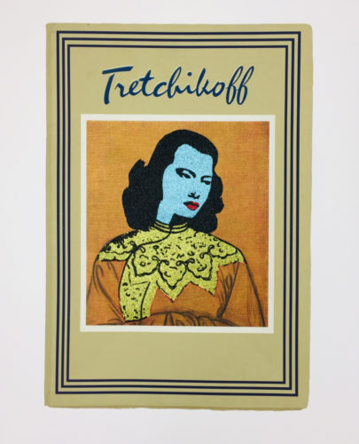 Reclaimed Icons: Tretchikoff by Peter Blake