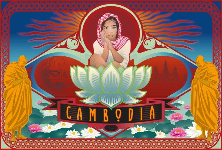 Cambodian Children (Wanderlust Series) by Booda Brand