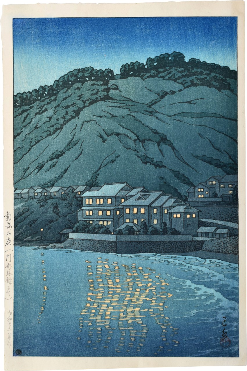 Evening in Atami, View from the Abe Inn by Kawase Hasui