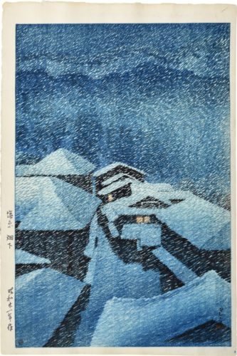 Hataori, Shiobara (blue variant) by Kawase Hasui