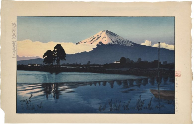 Landscapes with Mt Fuji: No. 1, Lake Kawaguchi at Dawn by Gihachiro Okuyama at