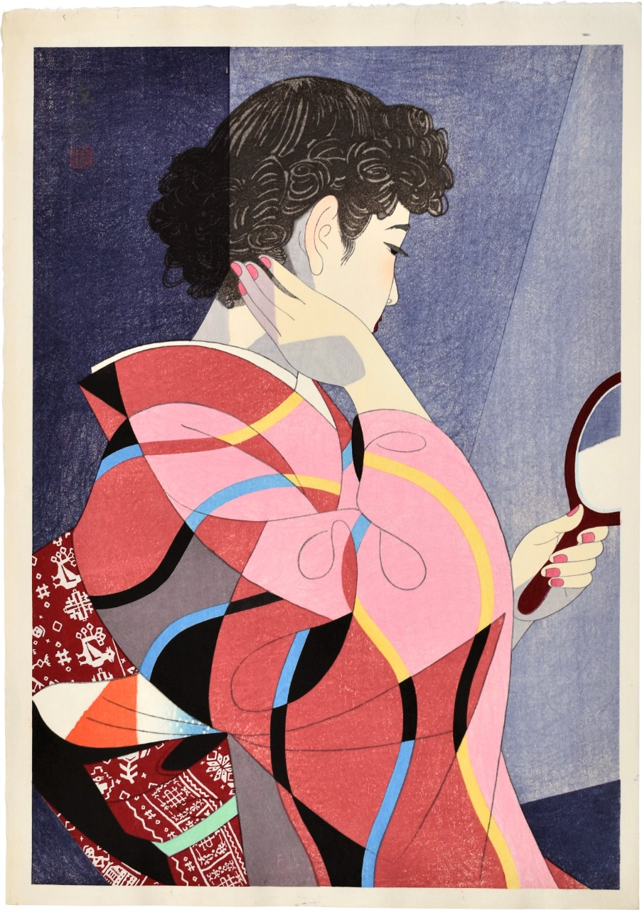 Hand Mirror by Ito Shinsui