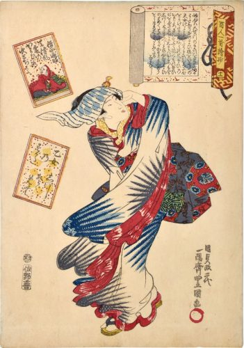 A Pictorial Commentary on One Hundred Poems by One Hundred Poets: Poem by Sojo Henjo, No. 12 by Utagawa Kunisada (Toyokuni III) at