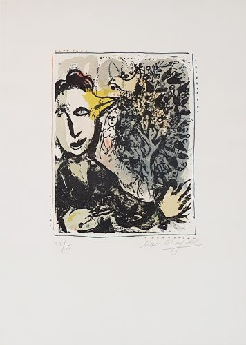 The Painter Bird by Marc Chagall