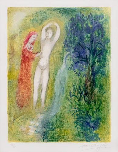 Daphnis et Chloe au Bord de la Fontaine, from Daphnis et Chloe by Marc Chagall at