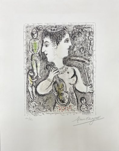 Title:  Double Visage  / Double Face by Marc Chagall at Marc Chagall