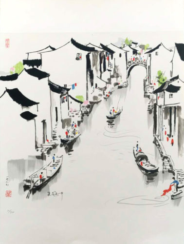 Water Lane by Wu Guanzhong