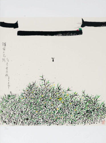 Mansion House by Wu Guanzhong