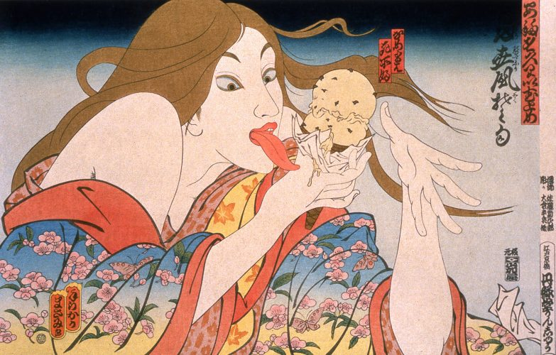 31 Flavors Invading Japan/Today's Special by Masami Teraoka at