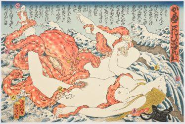 Sarah and Octopus/7th Heaven by Masami Teraoka at Catharine Clark Gallery