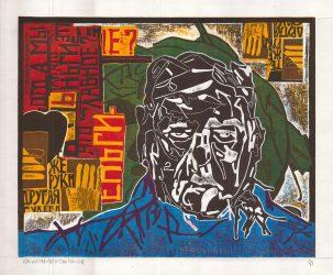 Kentridge 2 by Claudio Caropreso at Galeria Gravura Brasileira