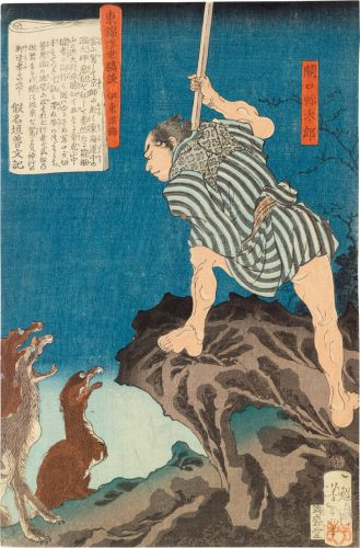 Eastern Flowers of Rough Stories from the Floating World: Ito Ryokaku; Sekiguchi Yataro by Tsukioka Yoshitoshi at