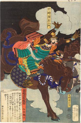 Eastern Flowers of Rough Stories from the Floating World: Kyokudo Rinsho; Toki Gen'emon and Am... by Tsukioka Yoshitoshi