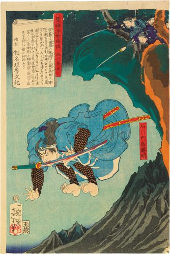 Eastern Flowers of Rough Stories from the Floating World: Momokawa Engyoku; Ishikawa Mon'ya Ka... by Tsukioka Yoshitoshi at