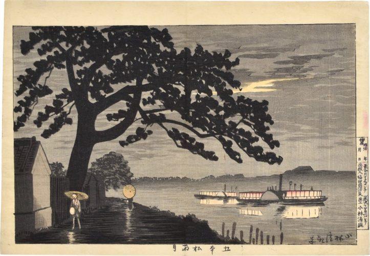 Rain and Moonlight at Gohommatsu by Kobayashi Kiyochika