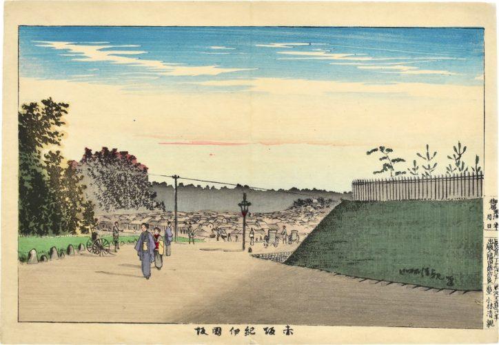 Kinokuni Slope in Akasaka by Kobayashi Kiyochika