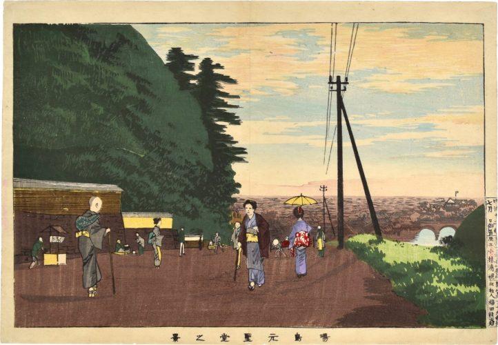 View of the Former Confucian Hall at Yushima by Kobayashi Kiyochika
