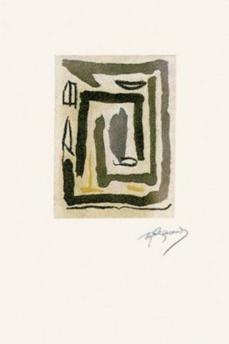 Laberint-2 by Albert Rafols-Casamada at