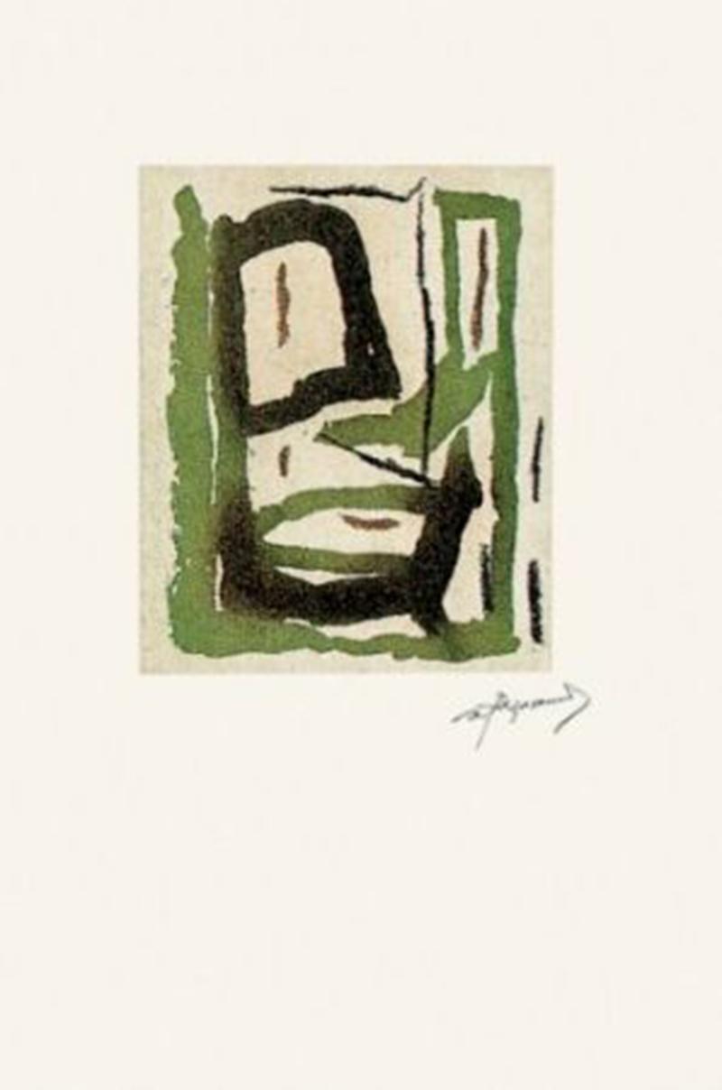 Laberint-7 by Albert Rafols-Casamada
