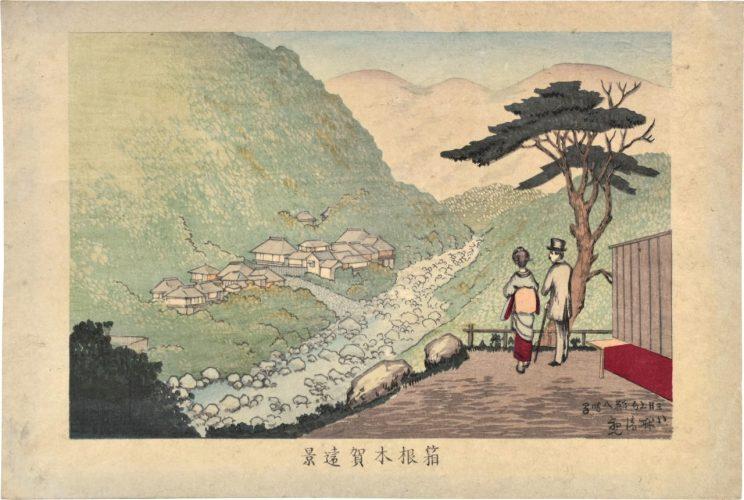 Distant View of Kiga, Hakone by Kobayashi Kiyochika