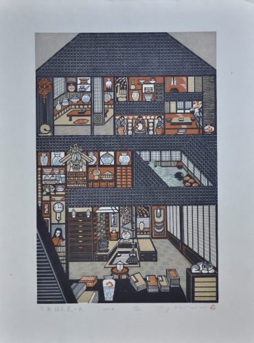 A Ceramist's House in Kyoto by Ray Morimura at