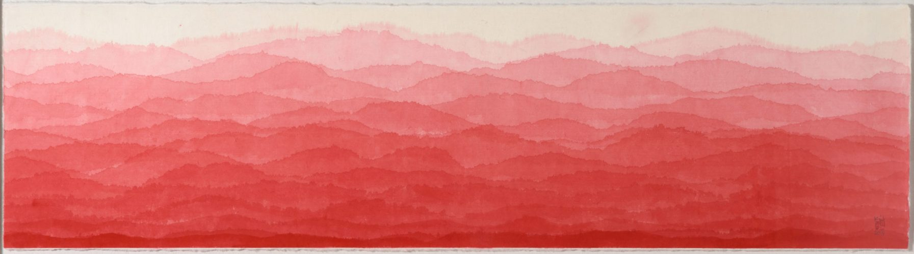 Red Mountain by Minjung Kim