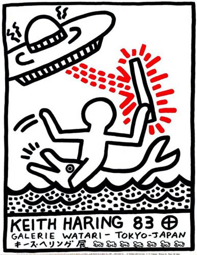Galerie Watari by Keith Haring