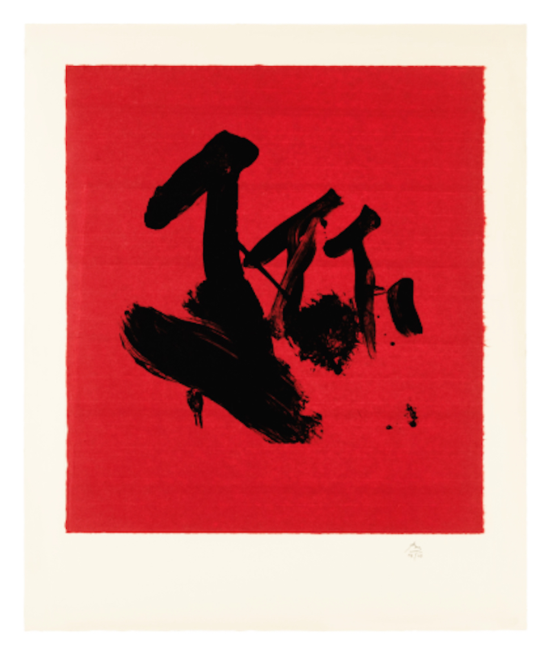 Flags by Robert Motherwell