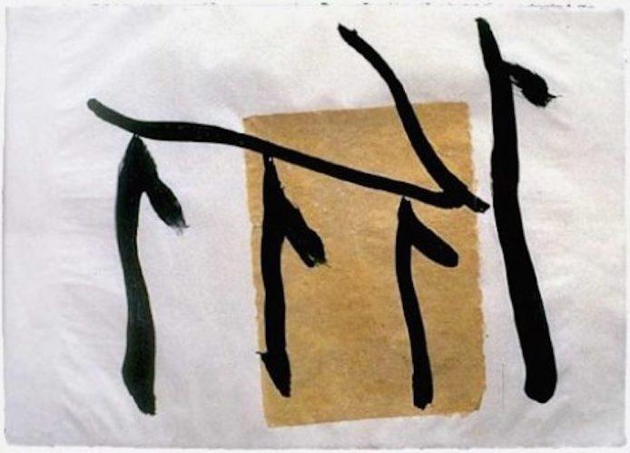 Rite of Passage III by Robert Motherwell at Robert Motherwell