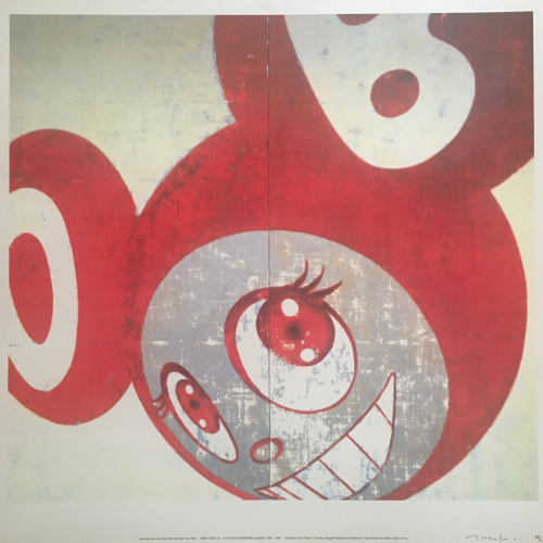 DOB Red And Then x5 by Takashi Murakami
