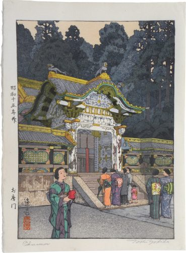 Okaramon by Toshi Yoshida