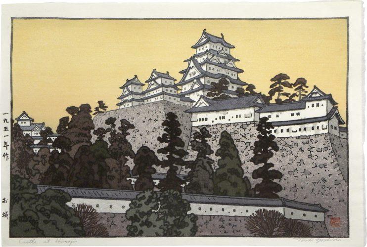 Castle at Himeji by Toshi Yoshida