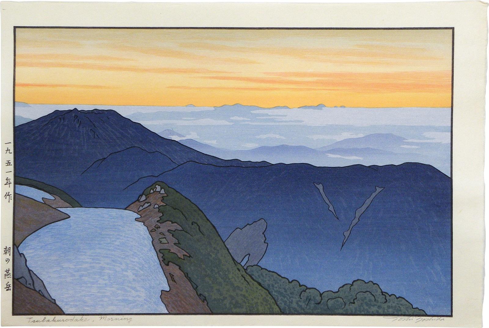 Tsubakurodake, Morning by Toshi Yoshida