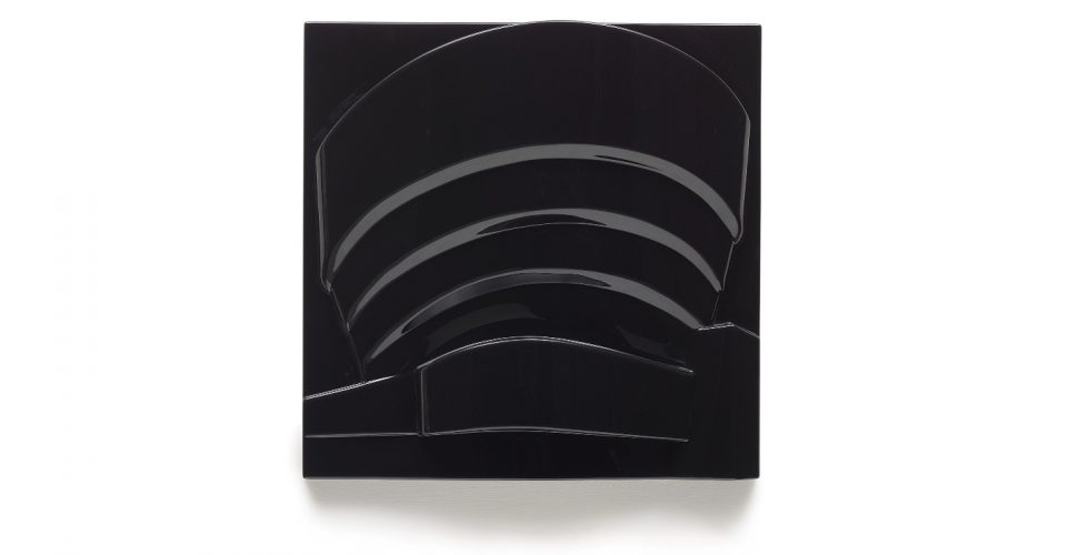 Guggenheim (Black) by Richard Hamilton at