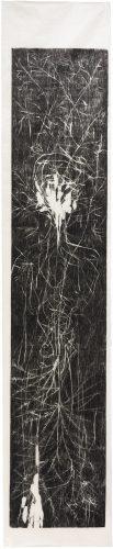 Embaixo da Arvore, um Sonho 1 (Under the Tree, a Dream 1) by Paulo Camillo Penna