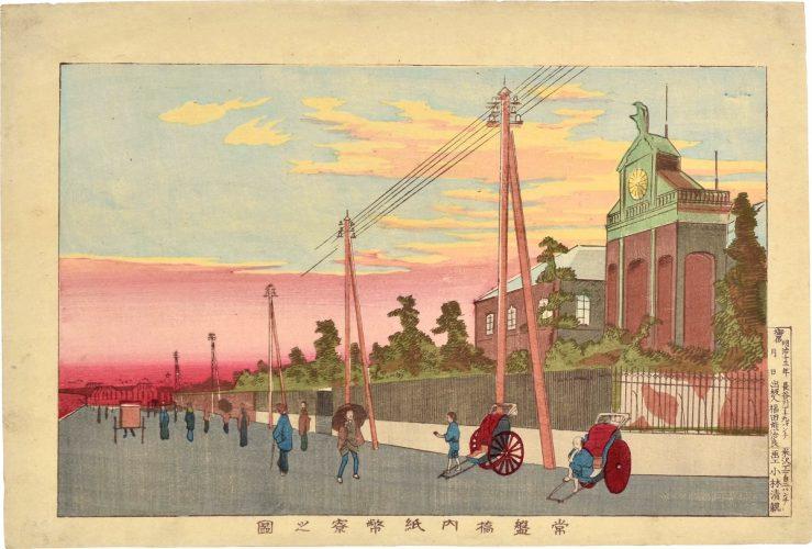 Sunset: The Bureau for Paper by Kobayashi Kiyochika at