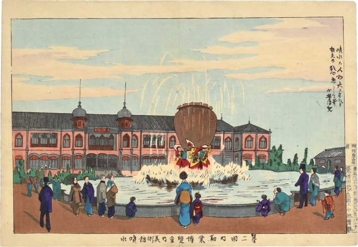 The Fountain Outside the Art Museum at the Second Exhibition for the Promotion of Domestic Industry by Kobayashi Kiyochika at