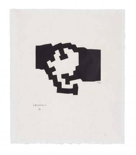 Harvard III by Eduardo Chillida